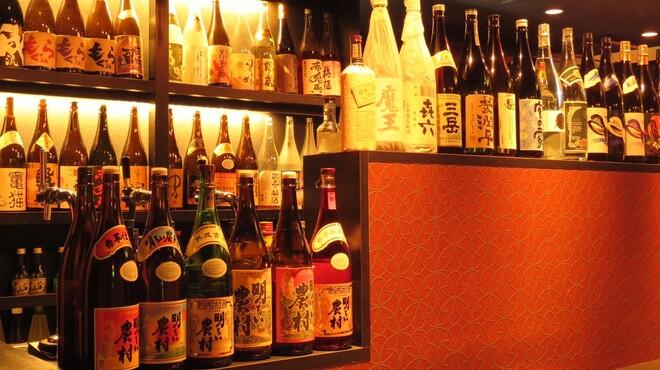 阿波の酒場 曉 - メイン写真: