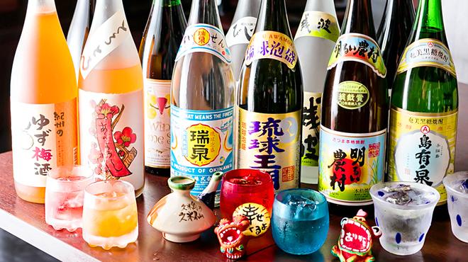 琉球・梅酒ダイニング てぃーだ - メイン写真: