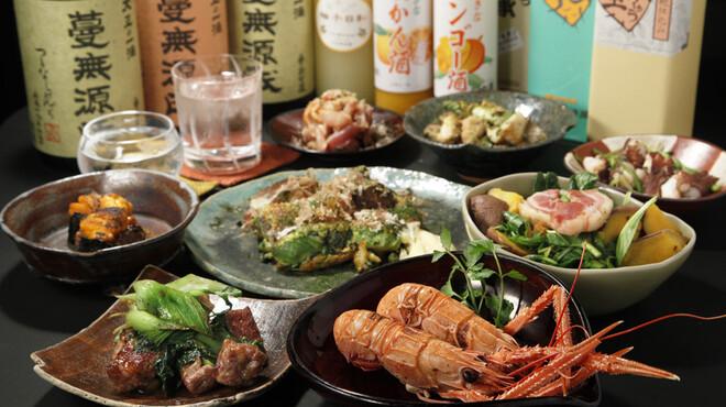 野菜居酒屋 玄気 - メイン写真: