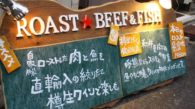 肉と魚のワイン酒場 RAKUGAKI - メイン写真: