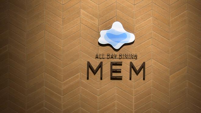 ALL DAY DINING MEM - メイン写真: