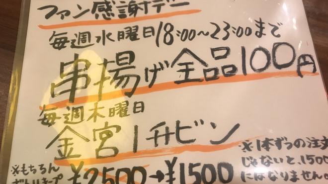 麺匠 えい蔵 - メイン写真: