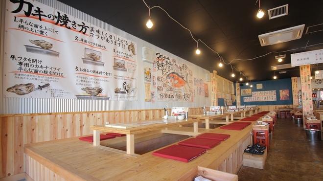 「510水産(神奈川県愛甲郡愛川町中津756-3)」の画像検索結果