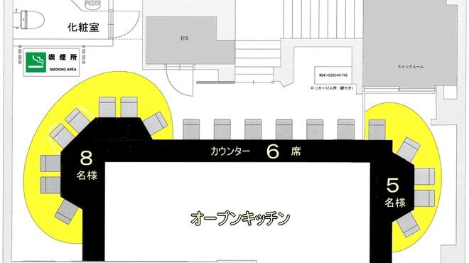 車海老専科 膳所龍門 - 内観写真:(夜)8名様卓×1、5名様卓×1、カウンター席×6