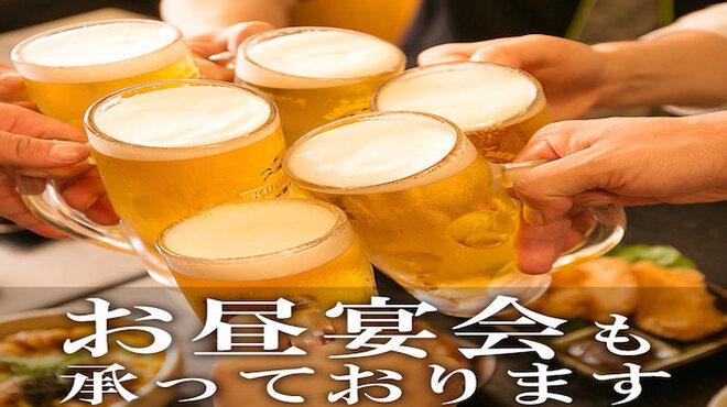 なにわの元気酒場 感謝屋 - メイン写真: