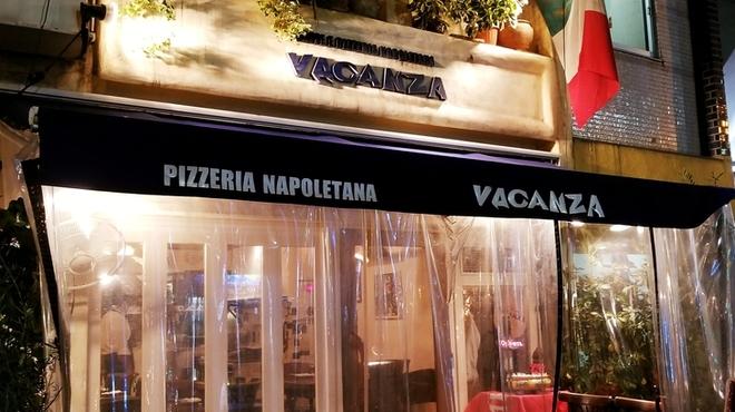 ヴァカンツァ - メイン写真: