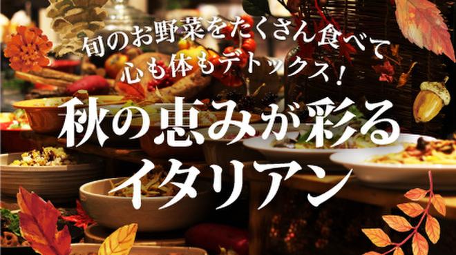 サルヴァトーレクオモアンドバール 京橋 - メイン写真: