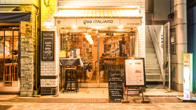 goo ITALIANO - メイン写真: