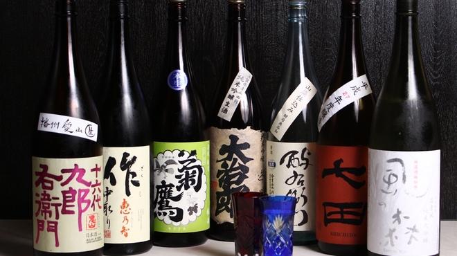 落日酒楽 - メイン写真: