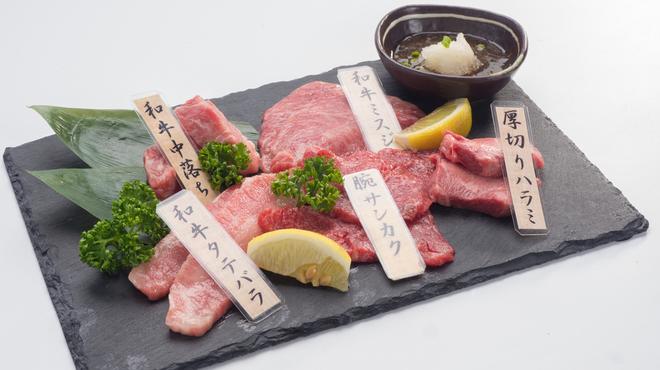 焼肉本舗 和家 - メイン写真: