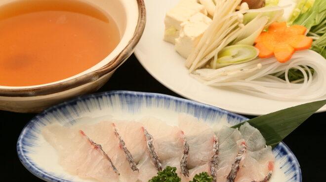 やひろ丸 新橋港 - 料理写真:海鮮しゃぶしゃぶ