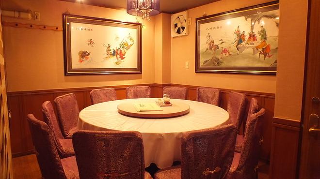 香港居酒屋 華翠苑 - メイン写真: