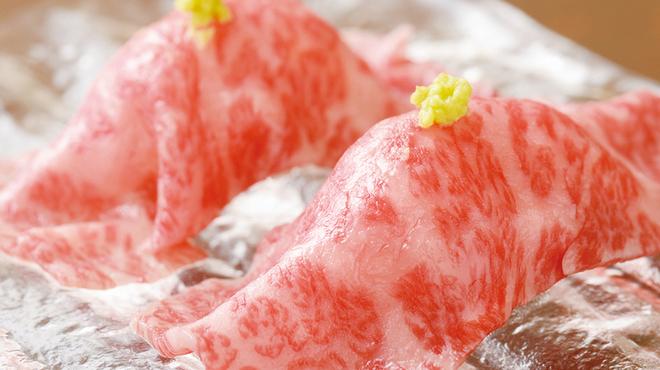 扇の牛TOKYO - 料理写真: