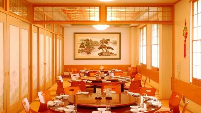 中国料理 慶福楼 - メイン写真: