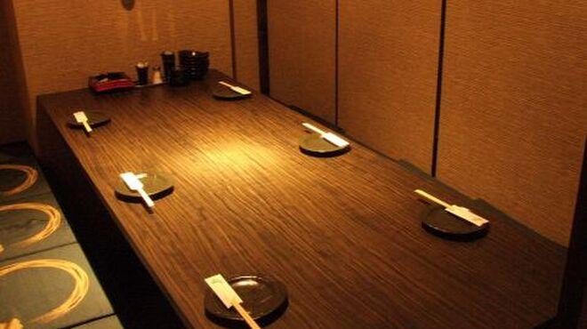 十三個室居酒屋 酒と和みと肉と野菜 - メイン写真: