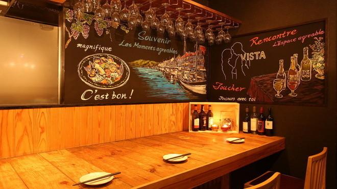完全個室・夜景一望・美食×肉プレート 七色 - メイン写真: