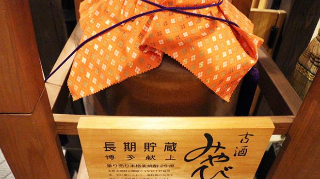 やきとり 竹橋 - メイン写真: