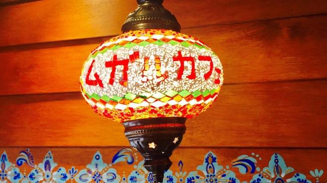 ムガルカフェ - メイン写真: