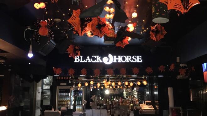 BLACK HORSE - メイン写真: