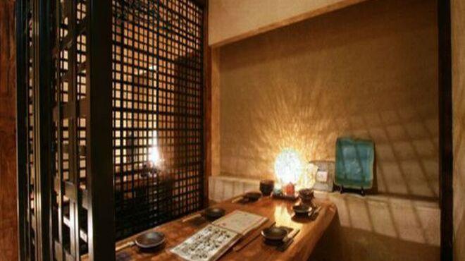 てしごと家 - メイン写真:
