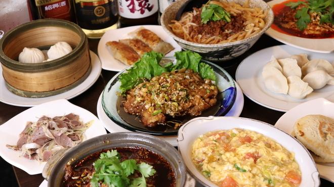 顧の店 刀削麺 - メイン写真: