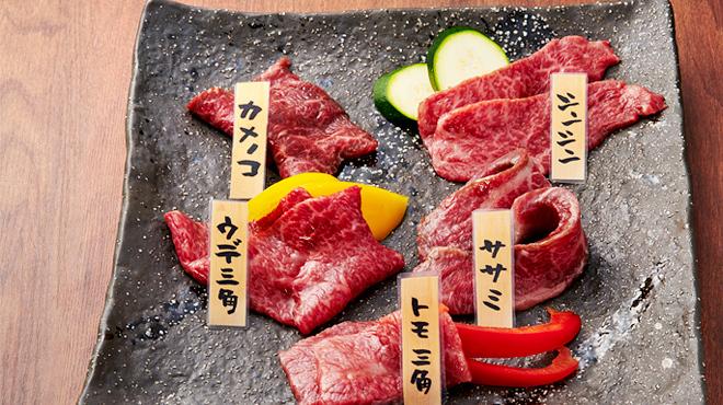 焼肉ホルモン 青一 - メイン写真: