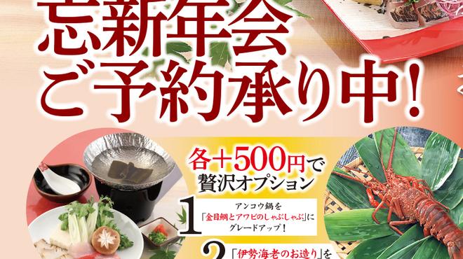 あっぱれ寿司 - メイン写真: