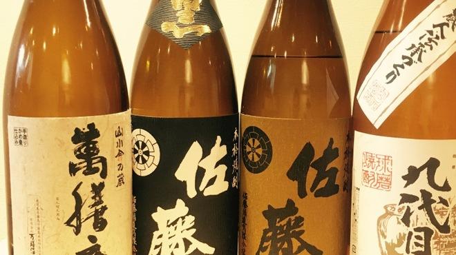 CHICKEN CREW - ドリンク写真:日本酒や焼酎各種取り揃えております。