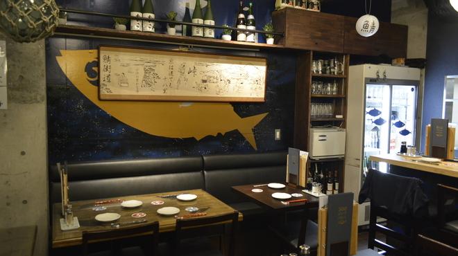 とろさば料理専門店 SABAR - 内観写真: