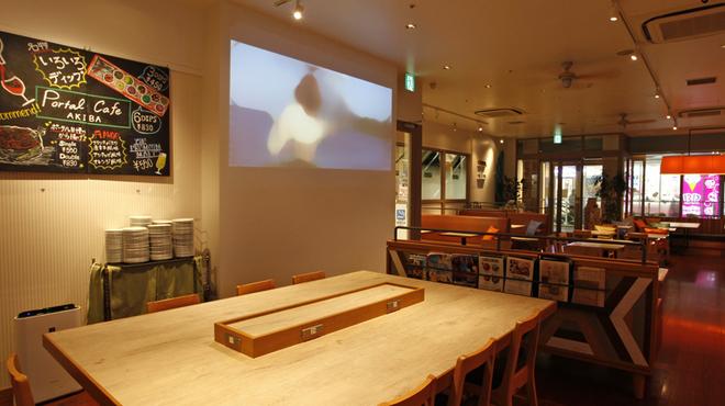ポータル カフェ アキバ - メイン写真: