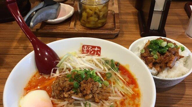 野方ホープ - 料理写真:坦々麺 温玉のせ
