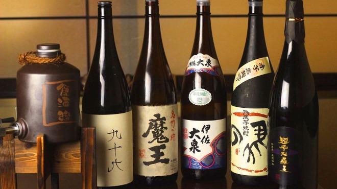 食酒惣 - メイン写真: