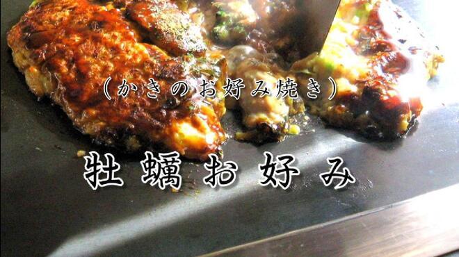 喃風 - 料理写真:牡蠣お好み