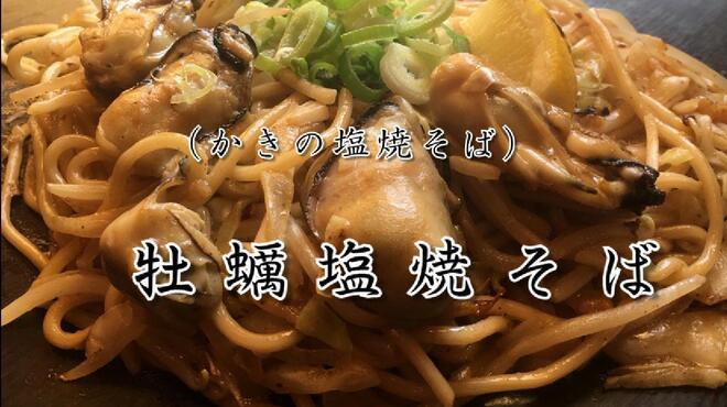 喃風 - 料理写真:牡蠣塩焼そば