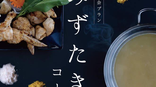 ヤキトリ、ワイン、日本酒、Q - 料理写真: