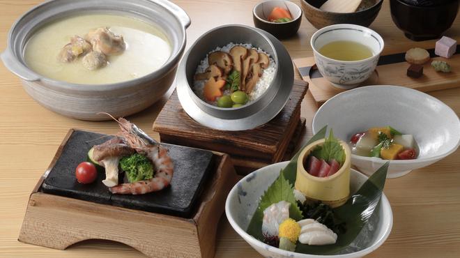 水たき玄海 - 料理写真: