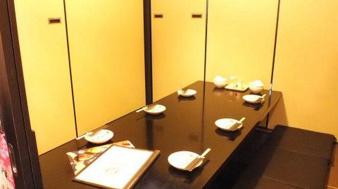 京都個室居酒屋 郷土宴座 - メイン写真: