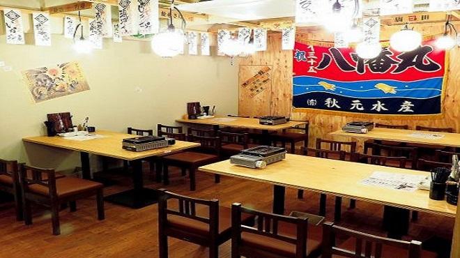 産直海鮮居酒屋 浜焼太郎 - メイン写真: