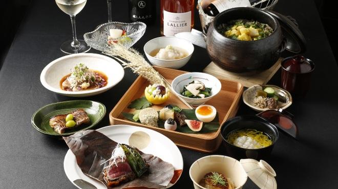ワインと和食 酒亭 茜坂 - メイン写真: