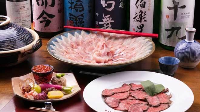 お料理 ひ魯ひ魯 - メイン写真: