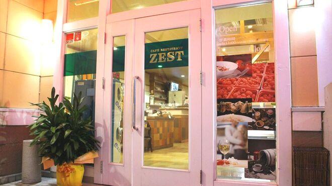 カフェレストラン ZEST - メイン写真: