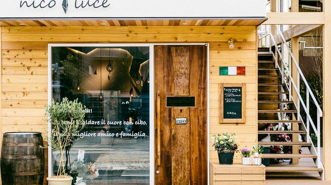 Cucina Italiana nico luce - メイン写真: