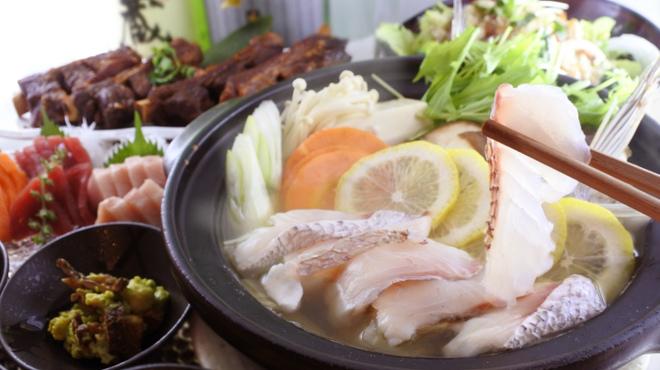 魚・食・笑 ちょうど - メイン写真: