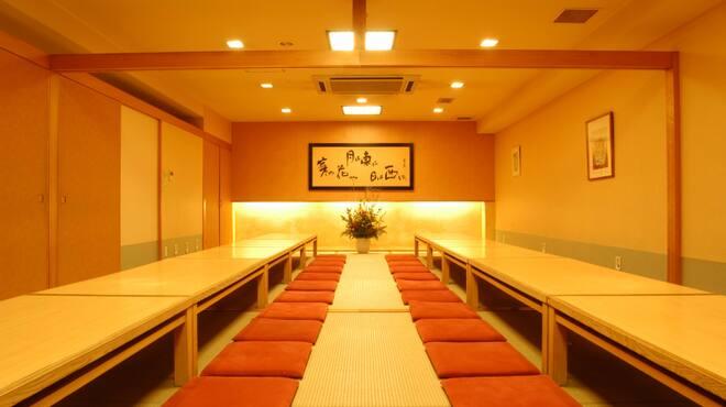 酔灯屋 - 内観写真:60名様収容のお座敷の個室