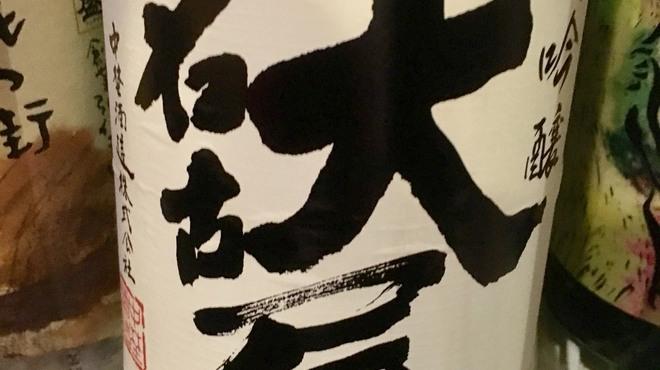 魚菜串 いちころ - ドリンク写真: