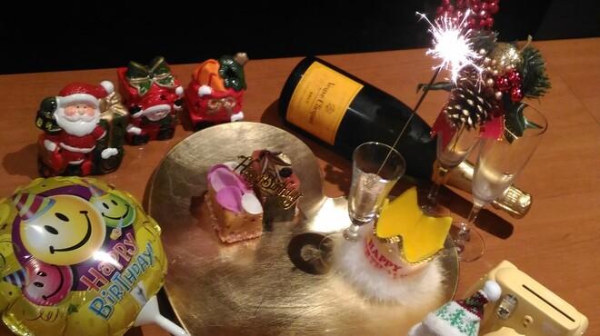 ロブスター&ワイン クスクス - メイン写真: