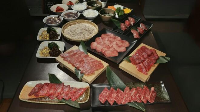 山形牛専門店 ホルモン焼道場 味与 - 料理写真: