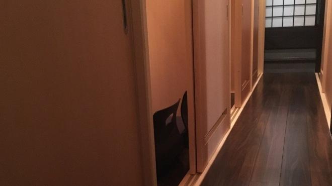 長州個室居酒屋 悠遊 - メイン写真: