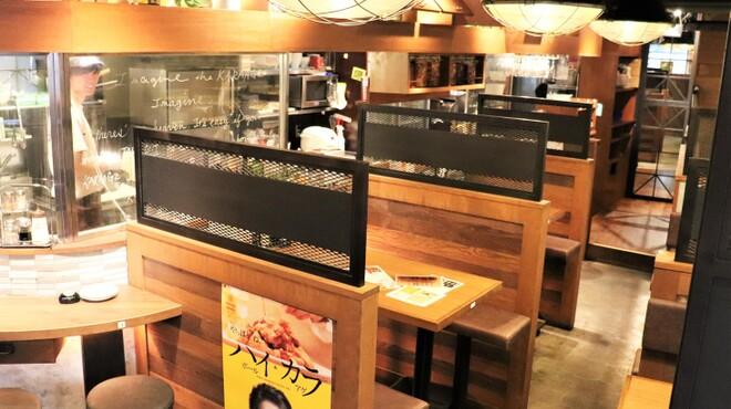 がブリチキン。松江駅前店 - メイン写真: