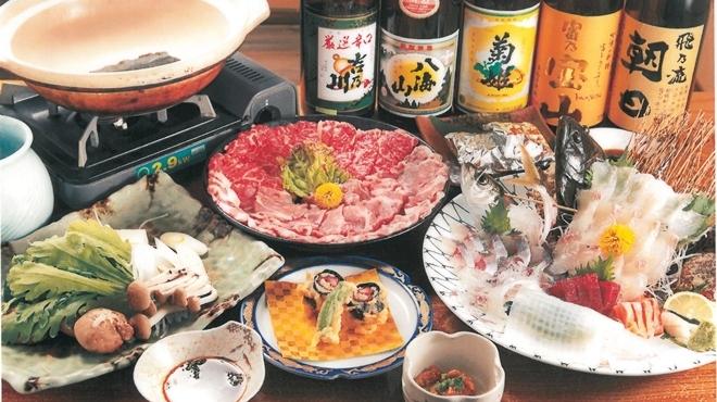 美食酒空間ごちそう家 - メイン写真: